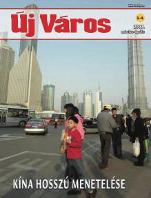 uj-varos-magazin-2007-3-szam