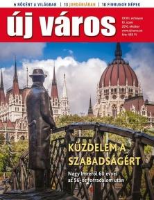 uj-varos-magazin-2016-10-szam